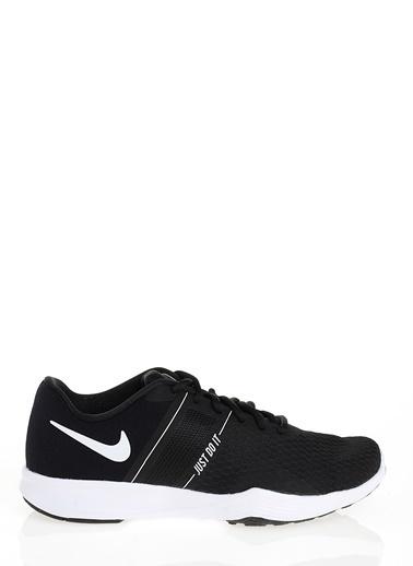 Nike City Trainer Siyah